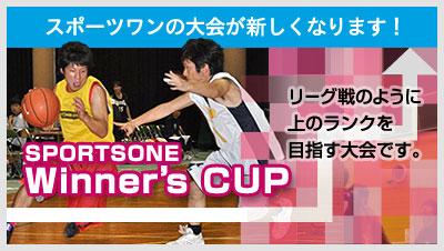 �o�X�P Winner's CUP