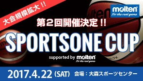 SPORTSONE CUP supported by molten