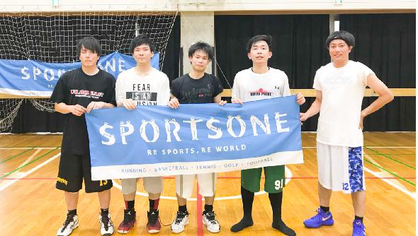 スポーツワンバスケットボール大会