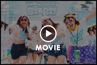 bubblerun movie