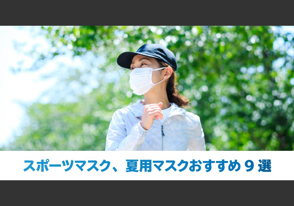 反応 マスク の 枚 2 海外