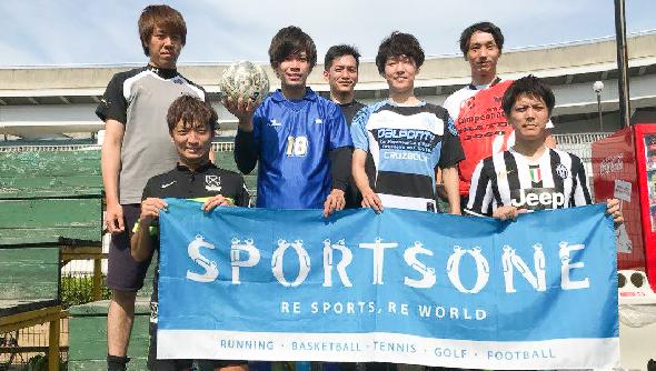 スポーツワンフットサル大会