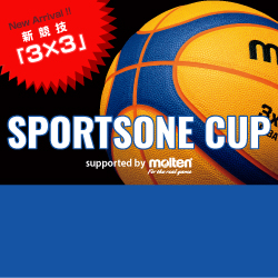SPORTSONE 3x3 CUP supported by molten