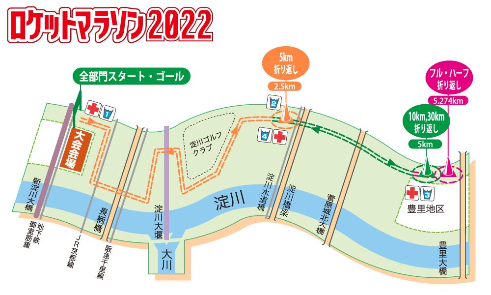https://sportsone.jp/rocket-marathon/images/course_map_osaka.jpg