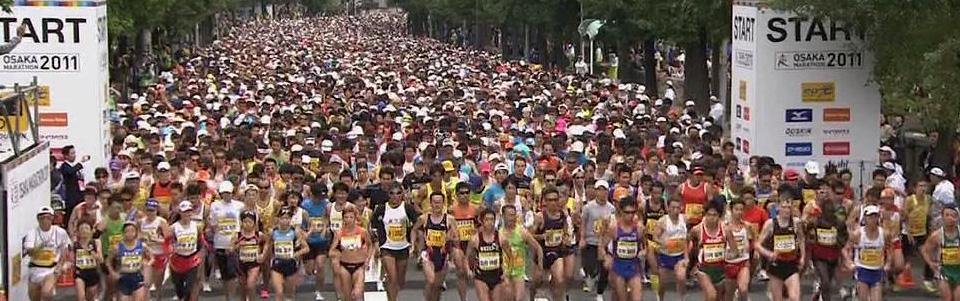大阪マラソン マラソン大会情報ならスポーツワン